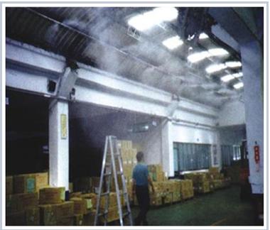烟气冷却系统